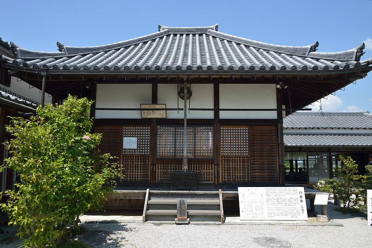 川原寺、金堂跡に建つ山弘福寺です。右手前の案内板の拡大が ...